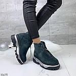 Ботиночки =LIGH=,, фото 4
