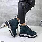 Ботиночки =LIGH=,, фото 6