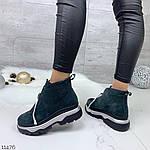 Ботиночки =LIGH=,, фото 7