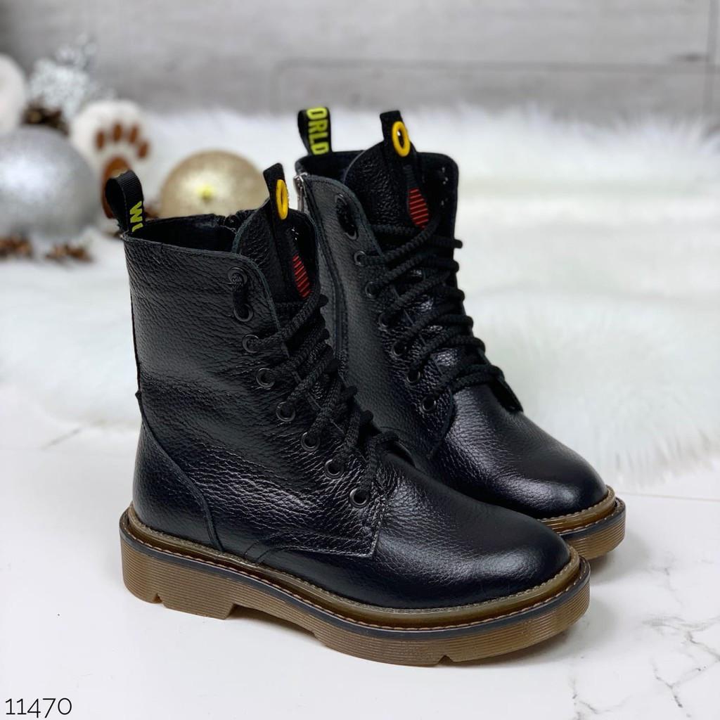 Ботиночки =QWTY=