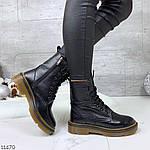 Ботиночки =QWTY=, фото 4