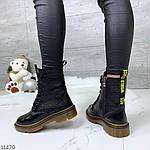 Ботиночки =QWTY=, фото 5