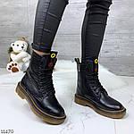 Ботиночки =QWTY=, фото 7