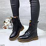 Ботиночки =QWTY=, фото 8