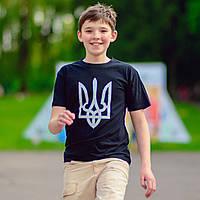 Детская патриотическая футболка с тризубом