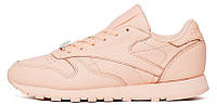 """Оригинальные кроссовки Reebok Classic Leather L """"Peach Twist"""" BS7912"""