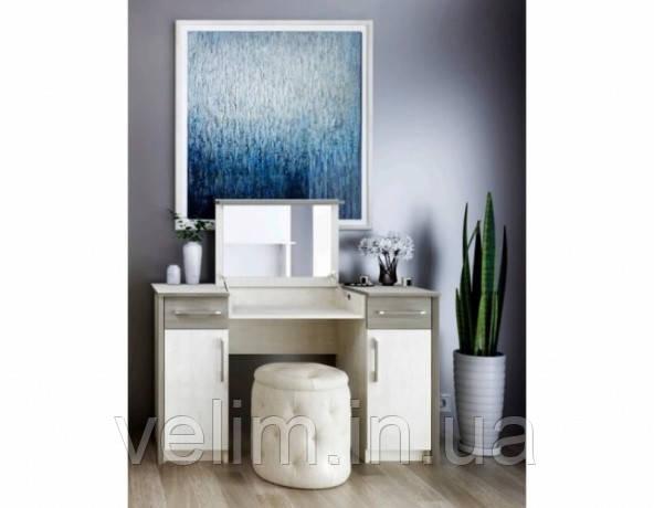 Столик туалетний Ацтека BRW для спальні
