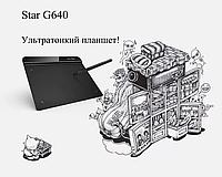 """Графический Планшет Xp-Pen Star G640 8192st 4x3 """"OSU ОРИГИНАЛ!"""