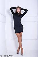 Стильне приталене плаття з рукавами і коміром гольф Quickset