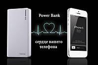 Портативний зовнішній акумулятор, зарядний пристрій Power Bank 20000 mAh