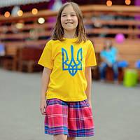 """Детская патриотическая футболка """"Тризуб"""" желтая"""