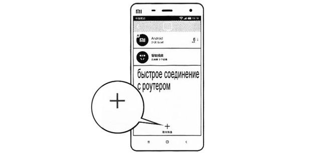 Умная ZigBee розетка Xiaomi Mi Smart Power Plug ZNCZ02LM
