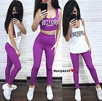 Женский костюм-тройка для фитнеса
