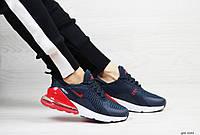 Женские кроссовки темно синие с красным Nike Air Max 270 8244