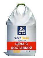 Минеральное азотно-серное удобрение, серосодержащие удобрения, сульфат аммония Яра Сульфан, Yara Bella SULFAN