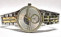 Часы на браслете4010104