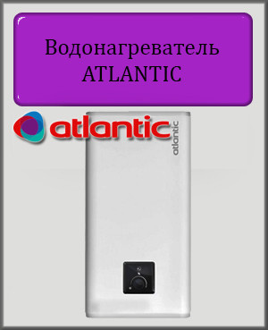 Водонагреватель (бойлер) Atlantic Vertigo Steatite Essential 30 MP-025 2F 220E-S сухой ТЭН