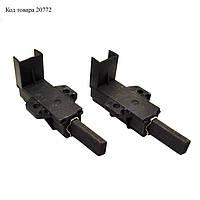 Щетки угольные 12.5*5*32 мм для стиральной машины Candy 97916670 (Type R)