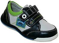 Детские спортивные туфли для мальчика Badoxx Польша размеры 26-31