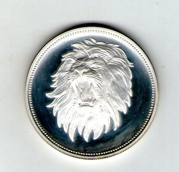 Йеменская Арабская Республика 2 риала 1969 год серебро 25 грамм