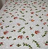 Скатерть новогодняя  2,2м*1,5м, фото 2