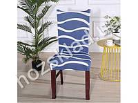 SALE!Чехол для стула натяжной (спинка 45-65см, сиденье 40-50см) с рисунком