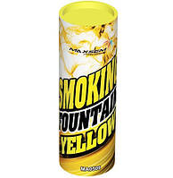 "Цветной дым SMOKING FOUNTAIN YELLOW (5 шт., 30с, 45 мм)  MA0509/Y ""Drakon"" ZB-0013"