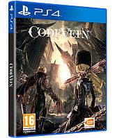 Игра Code Vein на PS4