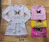 Туники для девочек опт, Seagull, размеры 8-16 лет, арт. CSQ-52581