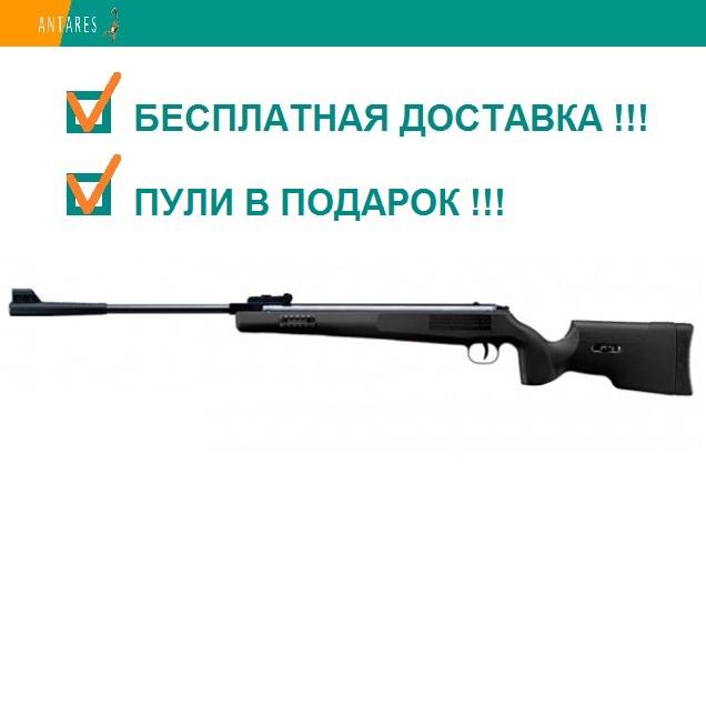 Пневматическая винтовка SPA ARTEMIS SR1250S NP NEW газовая пружина 380 м/с