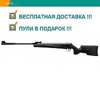 Пневматическая винтовка SPA ARTEMIS SR1250S NP NEW газовая пружина 380 м/с, фото 1
