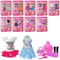 Наряд для куклы 2948-2948A-2948A-2-3-4 (60шт) платье 2шт, сумочка, обувь,6вид, на листе, 25-33,5-3см