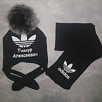 Зимняя шапка + зимний шарф  Любое имя -  для мальчиков и девочек
