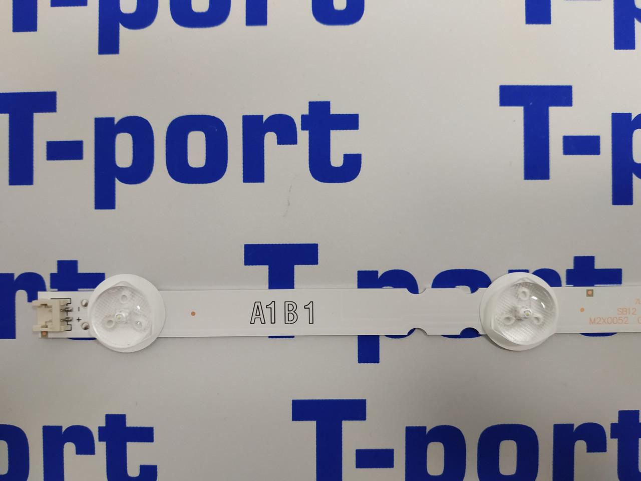 """Лід підсвічування для телевізора LG 32 """"А1В1 7 LED 3V алюміній 6916L-1438A"""
