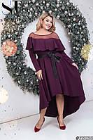 Нарядное платье из костюмки+сетка на плечах, ассиметричная юбка, пояс из эко кожи, длинный рукав (50-54), фото 1