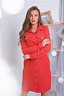 Повседневное платье из костюму диагональ «Барби» застежки пуговицы, длинный рукав, пояс в комплекте (42-48), фото 1
