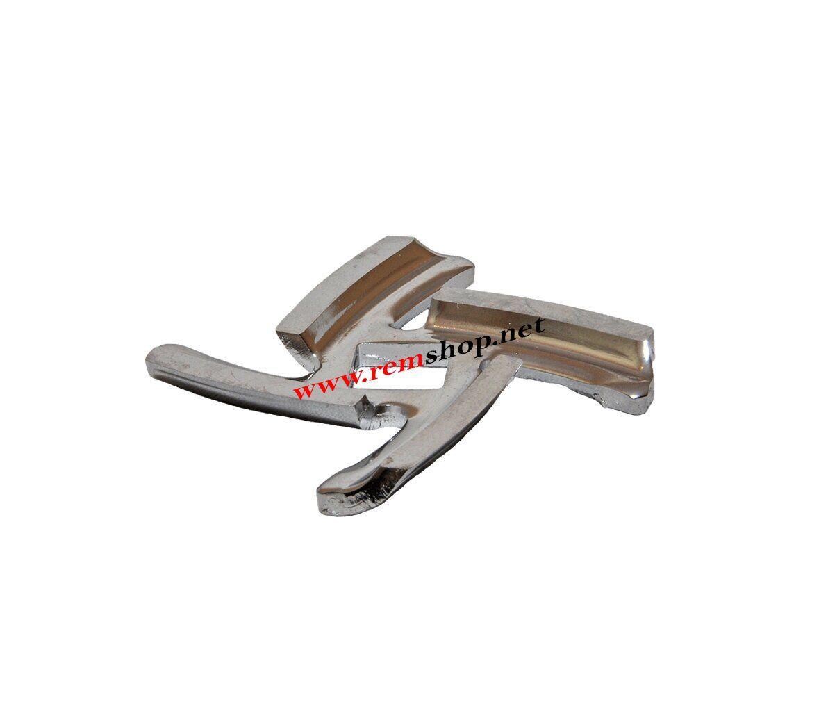 Нож для мясорубки Braun 67000899