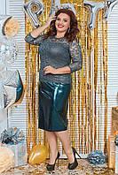 Женский костюм: юбка галактика, кофта из гипюра и подкладки, рукав три четверти (48-60), фото 1