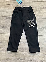 Утепленные спортивные штаны на меху. 1 и 2 года.