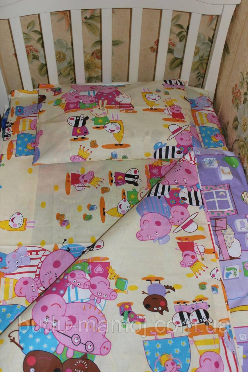 Набор постельного белья в детскую кроватку Пеппа Польша для мальчика девочки