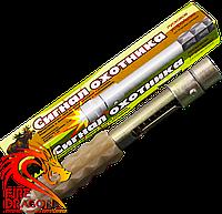 Пусковое устройство Сигнал Охотника, материал корпуса: металический