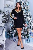 Платье женское короткое из ангоры с отделкой пайетками (К29376), фото 1