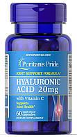 Препарат для восстановления суставов и связок Puritan's Pride Hyaluronic Acid 20 мг (60 капс)