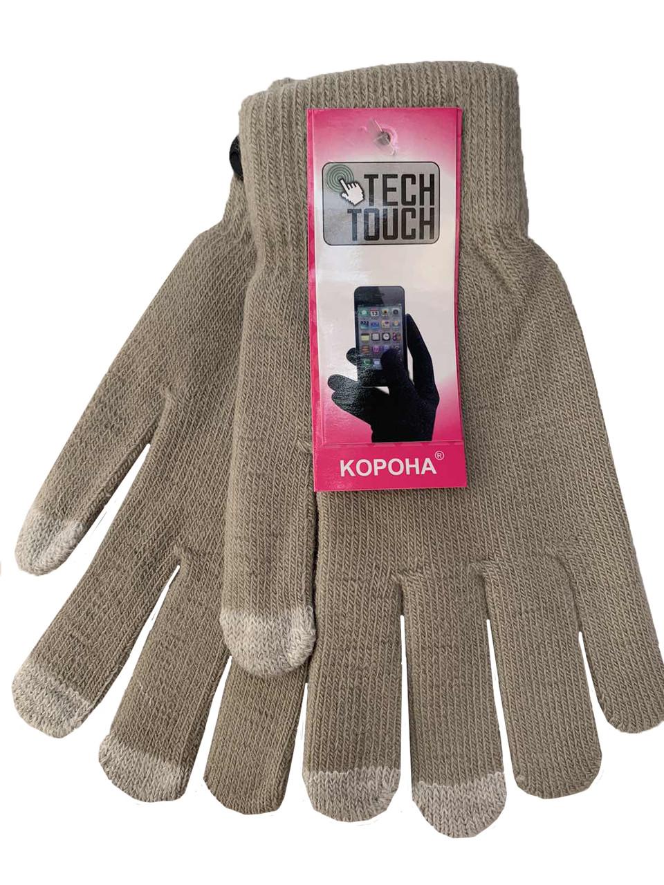 Зимові рукавички для сенсорного екрану ТМ Корона, бежеві, 331-1