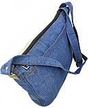Джинсовая сумка СЛАДКАЯ ПАРОЧКА, фото 4