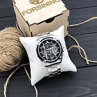 Часы мужские наручные Forsining + горантия + подарочная коробка + доставка