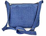 Джинсовая сумка КОТЕНОК, фото 3