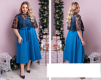 Женское платье с болеро, с 50-60 размер, фото 1