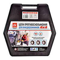 DK482-360-10 Цепи противоскольжения для колёс (Комплект 2 шт.), фото 1