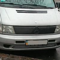 Flyplast Зимова накладка на решітку радіатора Mercedes-Benz Vito (W638) '96-03 верхня (матова)